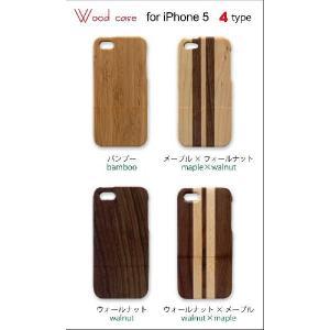 iPhone5 ケース・カバー|adhoc|02