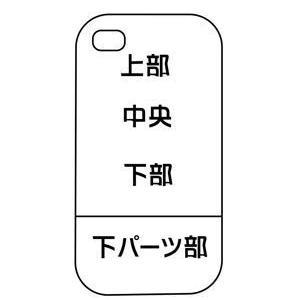 iPhone5 ケース・カバー|adhoc|03