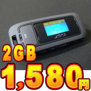 2GB MP3プレーヤー (2G) デジタルオーディオプレーヤー /HS639-2GB|adhoc
