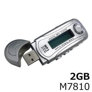BTL 【2GB】FMラジオ付きデジタルMP3プレーヤー(オールファイン)M7810-2GB