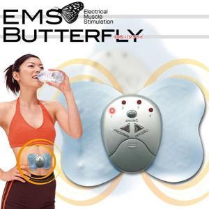 EMSで筋肉収縮運動!小型EMS機器【EMSバタフライ】|adhoc