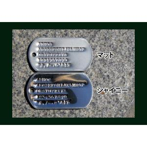 ミリタリー仕様 ステンレスドッグタグ クラシック  2枚組みサイレンサーつき認識票(代引き不可)|adhoc|03