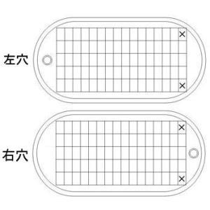 ミリタリー仕様 ステンレスドッグタグ クラシック  2枚組みサイレンサーつき認識票(代引き不可)|adhoc|05