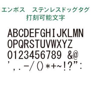 ミリタリー仕様 ステンレスドッグタグ エンボス  2枚組みサイレンサーつき認識票(代引き不可)|adhoc|05