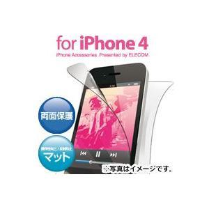 iphone4 スベスベした快適な操作性を実現する、「マットタイプ」の液晶保護フィルム adhoc