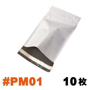 (メール便)エクスプレスバッグ  10枚セット #PM01 外寸:約184x305mm 梱包袋 ポリメーラー polymailer|adhoc