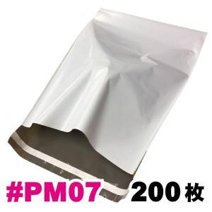 エクスプレスバッグ 200枚セット #PM07 外寸:約362x508mm 梱包袋 ポリメーラー polymailer|adhoc