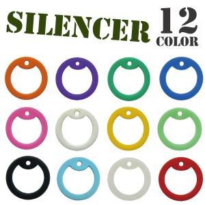 ラバーサイレンサー 全12色 /ミリタリードッグタグ用サイレンサー(メール便210円発送)|adhoc