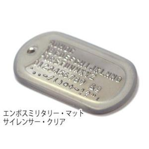 ラバーサイレンサー 全12色 /ミリタリードッグタグ用サイレンサー(メール便210円発送)|adhoc|05