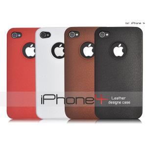 スタイリッシュなデザイン! iPhone 4専用レザーデザインケース adhoc