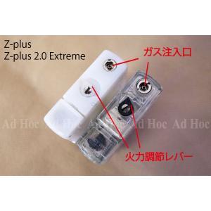 (メール便210円対応) Z-plus ZIPPO用/ターボライター/ガスライター|adhoc|02