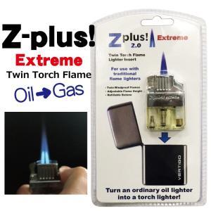 (メール便210円対応) ダブル Z-plus 2.0 Extreme エクストリーム /ZIPPO用/ターボライター/ガスライター|adhoc