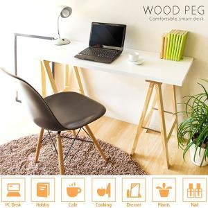 ワークデスク おしゃれ 木製 コンパクト WOOD PEG(ウッドペッグ)|adhocplus