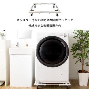 洗濯機台 キャスター付き かさ上げ Lavado(ラバード)|adhocplus|02