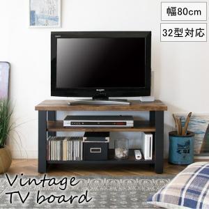 商品名  ヴィンテージ風テレビラック サイズ  幅80×奥行き40×高さ42cm 材 質  スチール...