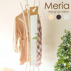 商品名  吊り下げスリムミラー Meria(メリア) サイズ 幅12.5×奥行き1.5×高さ102....