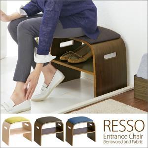玄関チェア 玄関ベンチ 曲げ木 木製 RESSO(レッソ)|adhocplus