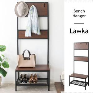 玄関椅子 おしゃれ スツール ベンチハンガー Lawka(ラウカ)|adhocplus