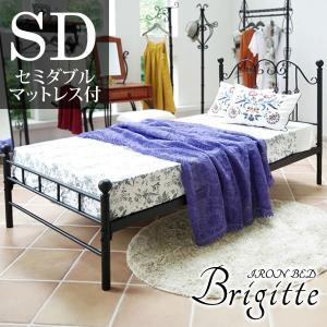 商品名 アイアンベッド Brigitte(セミダブル) サイズ 幅123×奥行き208×高さ98.5...