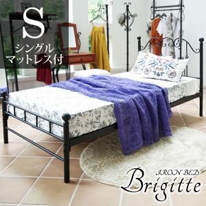 品名 アイアンベッド Brigitte(シングル) サイズ 幅103×奥行き208×高さ98.5cm...