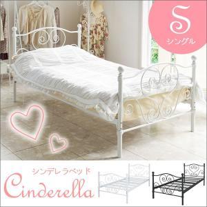 商品名 シンデレラベッド Cinderella サイズ 幅103×奥行き208×高さ98.5cm 床...