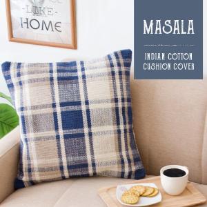 インド綿クッションカバー MASALA(マサラ)チェック柄|adhocplus