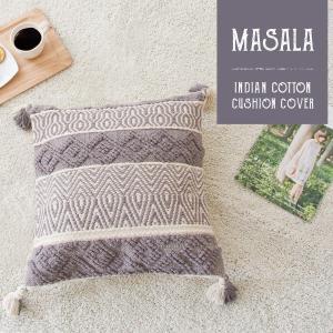 インド綿クッションカバー MASALA(マサラ)トライバル柄|adhocplus