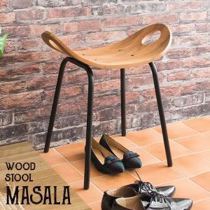 商品名 スツール MASALA(マサラ) サイズ 幅49×奥行き35.5×高さ52.5cm(座面高:...