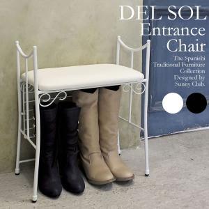 スツール おしゃれ 玄関椅子 DEL SOL(デルソル) 跳ね上げ式 ロングブーツ対応型|adhocplus