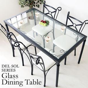 ダイニングテーブル おしゃれ DEL SOL(デルソル) ガラス天板 4人掛け|adhocplus