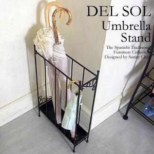 傘立て おしゃれ スリム アンブレラスタンド アンティーク DEL SOL(デルソル) 長方形の写真
