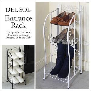シューズラック おしゃれ 玄関ラック DEL SOL(デルソル) 幅27cm 折りたたみ|adhocplus