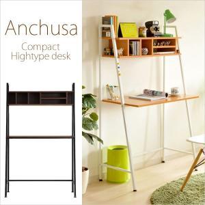 廃盤処分品 パソコンデスク おしゃれ スリム コンパクト 木製 ハイタイプ Anchusa(アンチューサ)|adhocplus