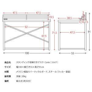 パソコンデスク おしゃれ 木製 Corte(コルテ) adhocplus 03