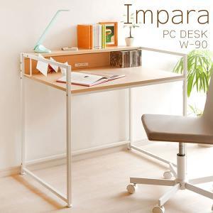 パソコンデスク おしゃれ 木製 Impara(インパラ)90cm|adhocplus