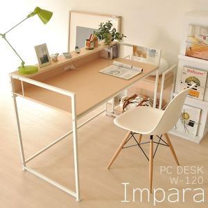 パソコンデスク おしゃれ 木製 Impara(インパラ)120cm|adhocplus