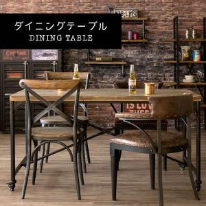 ダイニングテーブル おしゃれ INDUSTRIAL(インダストリアル) テーブル幅150cm|adhocplus