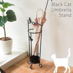 傘立て おしゃれ シンプル 猫のアンブレラスタンド|adhocplus