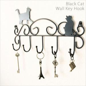 鍵掛け インテリア おしゃれ 猫のウォールキーフック|adhocplus