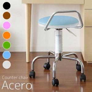 商品名 カウンターチェア Acero(アチェロ) サイズ 幅46×奥行き46×高さ60〜71cm 座...