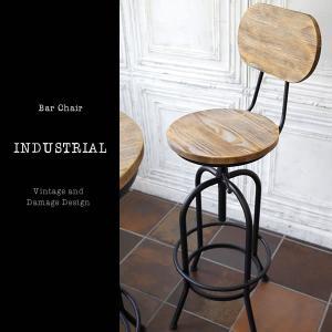商品名 バーチェア INDUSTRIAL(インダストリアル) サイズ 幅49×奥行き49×高さ105...