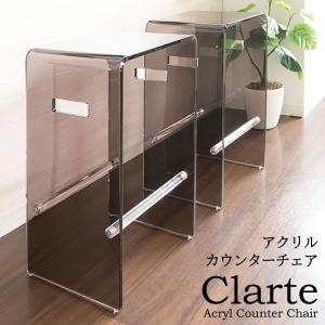 商品名 アクリルカウンターチェア Clarte(クラルテ) サイズ 幅35×奥行き30×高さ62.5...