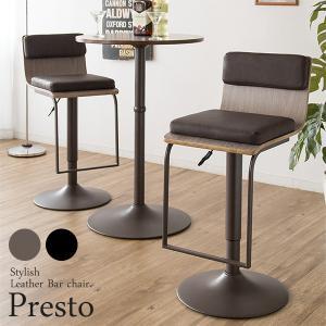 商品名 バーチェア Presto(プレスト) サイズ 幅41×奥行き49×高さ84〜100cm 座面...