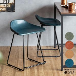 本革カフェスツール おしゃれ スツール MASALA(マサラ)|adhocplus