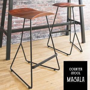 商品名 カウンタースツール MASALA(マサラ) サイズ 幅39.5×奥行き39.5×高さ63.5...