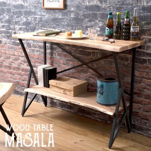 テーブル おしゃれ MASALA(マサラ)天然木|adhocplus