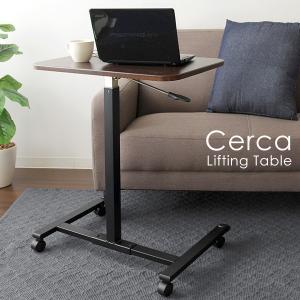 商品名 昇降テーブル Cerca(セルカ) サイズ 幅60×奥行き43.5×高さ70〜92cm 材 ...