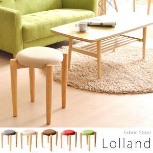 スツール おしゃれ 木製 Lolland(ロラン) 丸形|adhocplus
