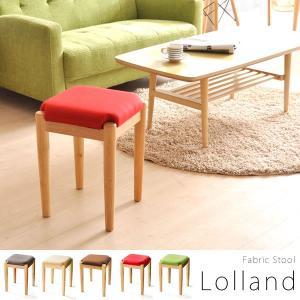 スツール おしゃれ 木製 Lolland(ロラン) 正方形|adhocplus