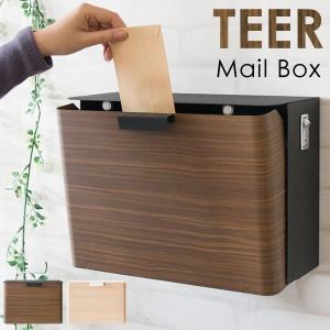 メールボックス TEER(ティール)ウォールポスト|adhocplus